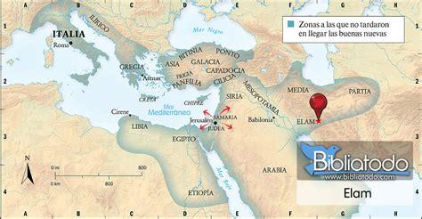 Elam - Mapa y Ubicación Geográfica
