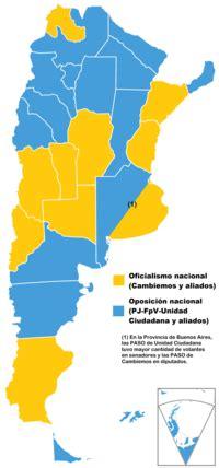 Elecciones primarias de Argentina de 2017 - Wikipedia, la ...