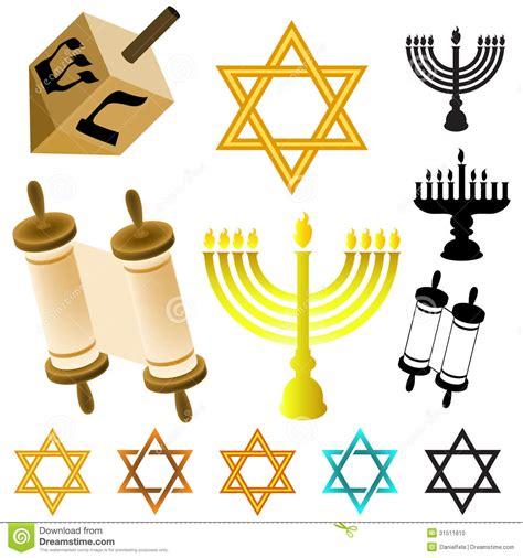 Elementos Del Judaísmo Foto de archivo - Imagen: 31511810