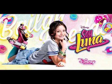 Elenco de Soy Luna   Valiente  Audio    YouTube