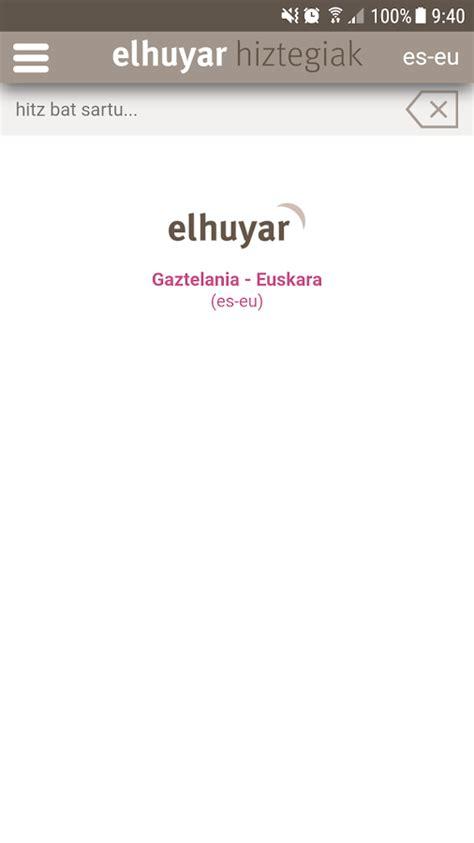 Elhuyar Hiztegiak - Android Apps on Google Play
