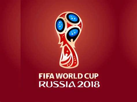 Eliminatorias a Rusia 2018: ¿cuándo se jugará la repesca ...
