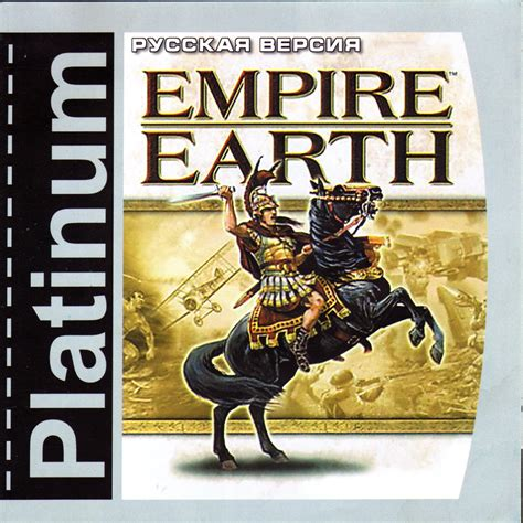 Empire Earth 3 Iso Rapidshare   Free Software and ...