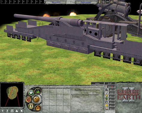 Empire Earth 4 (Mod) image - Mod DB