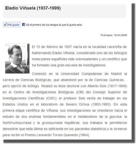 emtic   Biólogos españoles