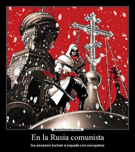 En la Rusia comunista | Desmotivaciones