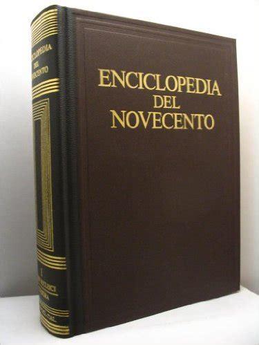 Enciclopedia Treccani   VENDERE QUADRI
