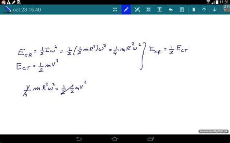 Energía cinética de rotación y traslación - YouTube