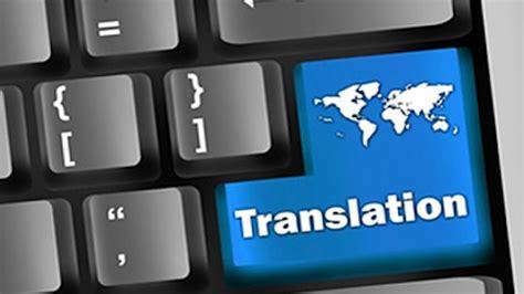English to Spanish Translation : English to Spanish Translator