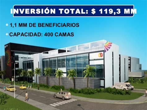 Enlace Ciudadano Nro. 345: hospital monte sinai