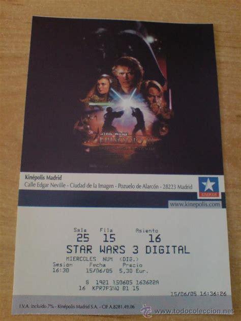 entrada cine pelicula star wars. episodio iii.   Comprar ...