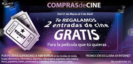 Entradas de cine gratis en El Corte Inglés