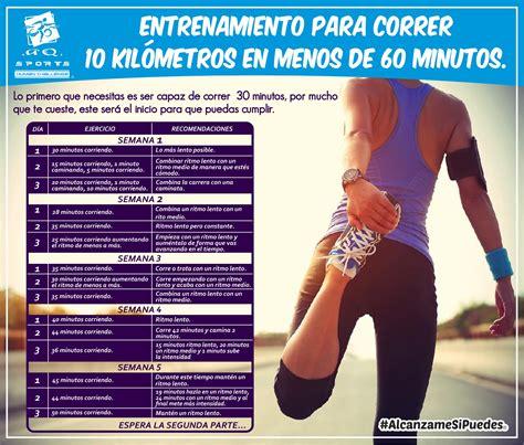 Entrenamiento para correr 10 kilómetros en menos de 60 ...