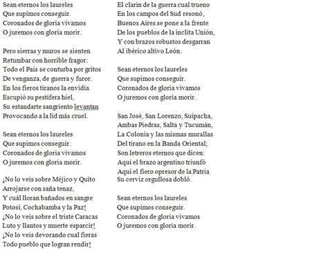 EPB 8   Hipólito Yrigoyen : 11 de Mayo Dìa del  Himno ...