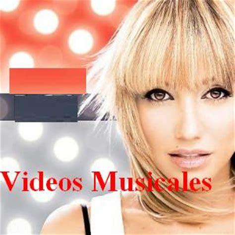 ES TU ARTE: Videos musicales