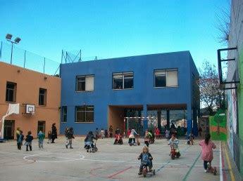 Escola Àngels Garriga   ESCOLES DE BARCELONA