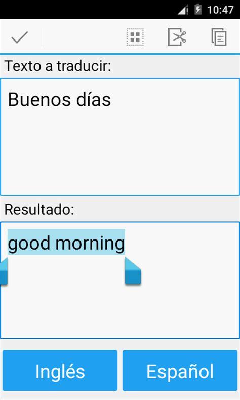 Español Inglés Traductor   Aplicaciones Android en Google Play