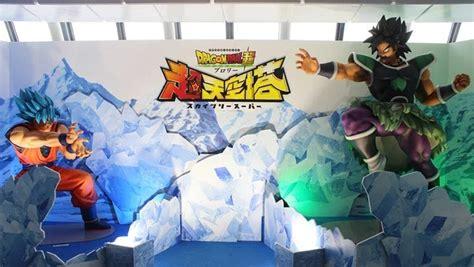 Especial de Dragon Ball Super: Broly   Preparandose antes ...