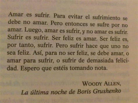 Espero que estéis tomando nota...   Woody Allen | Quotes ...