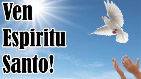 ESPIRITU DE DIOS LLENA MI VIDA ! (Alabanzas y Oración ...