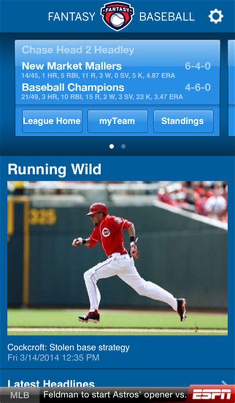 ESPN Fantasy Baseball  ios