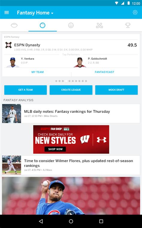 ESPN Fantasy Sports   Android Apps on Google Play