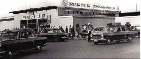 Estación de Chamartín años 60 y 80. | EL MADRID ANTIGUO ...