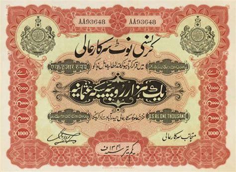 Estos son los billetes retirados de circulación más ...