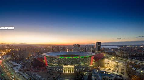 Estos son los estadios para la Copa Mundial Rusia 2018 ...