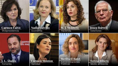 Estos son los nuevos ministros del Gobierno de Pedro Sánchez