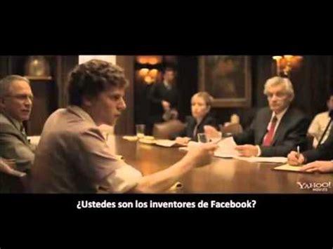 ESTRATEGIA DIDACTICA PELICULA LA RED SOCIAL   YouTube