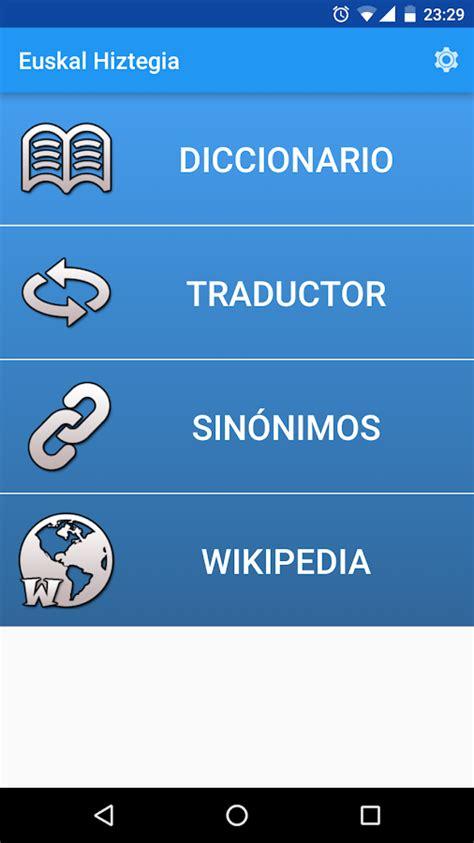 Euskal Hiztegia - Aplicaciones de Android en Google Play