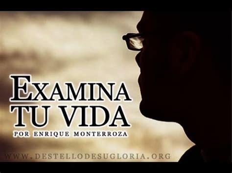 EXAMINA TU VIDA   REFLEXIONES CRISTIANAS   YouTube