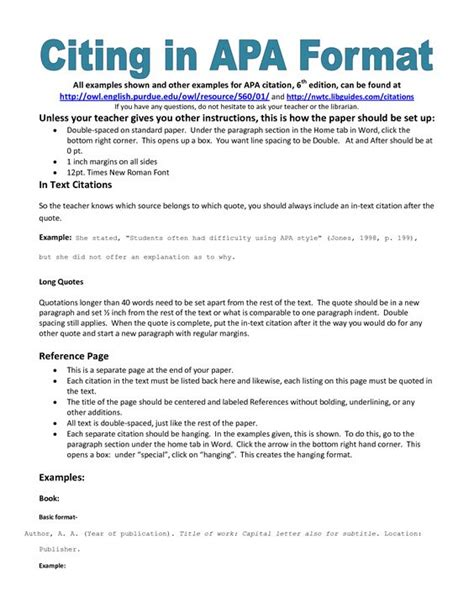 example of apa citation in paper   APA citation handout ...