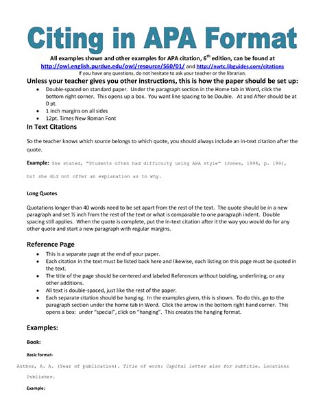 example of apa citation in paper | APA citation handout ...