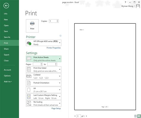Excel Vba Page Number Header - vba excel page number how ...