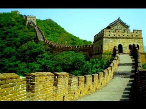 Excelente Documental de Historia LA GRAN MURALLA China de ...