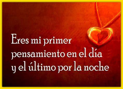 Expresa Unas Palabras De Amor Para Mi Novio | Frases De ...