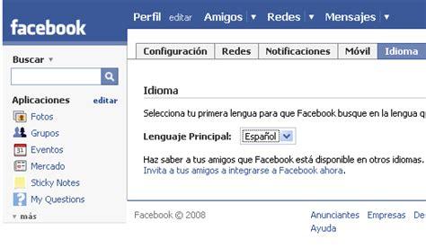 Facebook en español | Loogic Startups