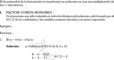 FACTOR COMUN MONOMIO Y POLINOMIO , DIFERENCIA DE CUADRADOS ...