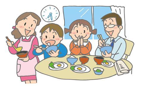 Familia almorzando   imagenes   wallpapers   Variados ...