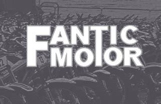 Fantic Trials Bikes for sale « Trials Bike Classifieds