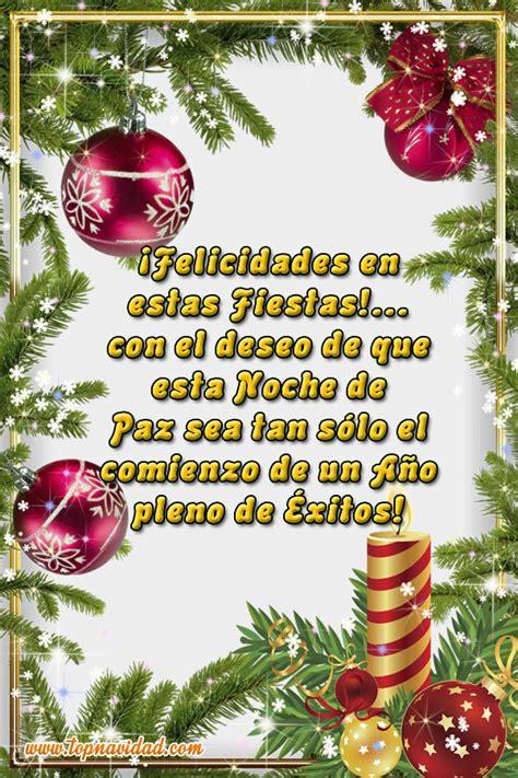 Felicitaciones de Año Nuevo para Compartir en Facebook ...