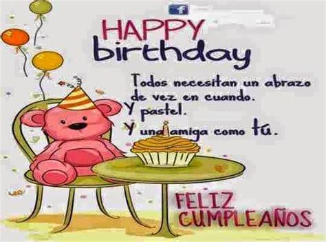 Felicitaciones de cumpleaños originales | Tablero de ...
