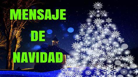 Felicitaciones De Navidad 2017 Con Un Mensaje Muy Bonito ...