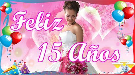 Feliz 15 Años Princesa - Poemas para Quinceañeras - Versos ...