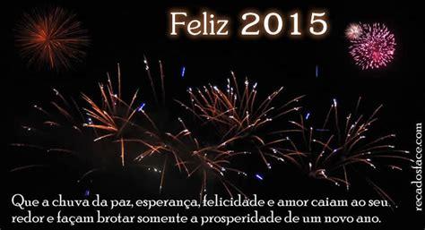 Feliz 2015 - Frases e Mensagens de para Facebook
