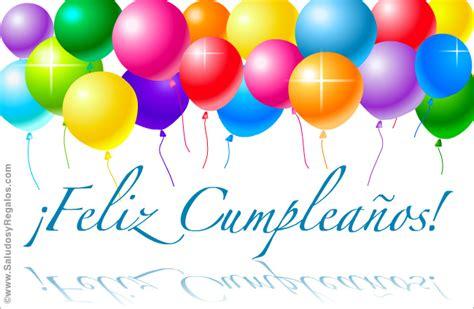 Feliz Cumpleaños con globos, Cumpleaños, tarjetas