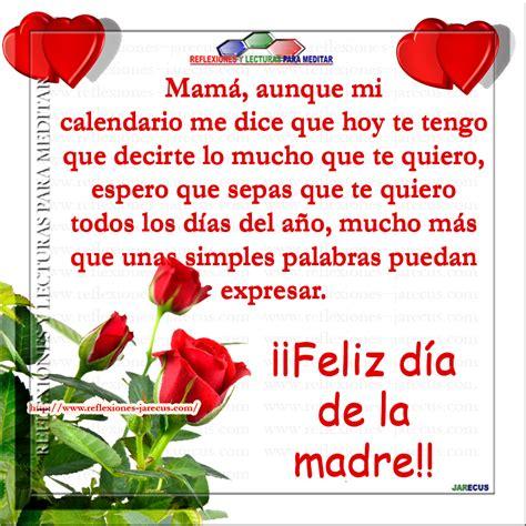 Feliz Cumpleanos Mom Quotes. QuotesGram