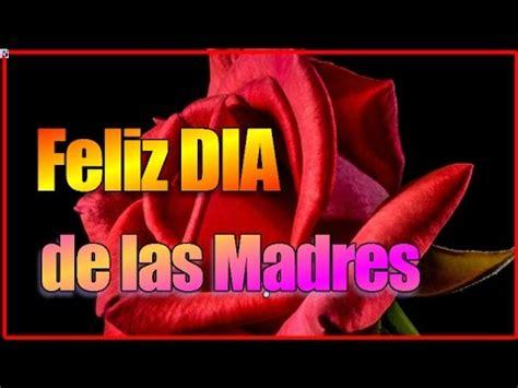 Feliz Dia De La Madre 2018 - Feliz Día De Las Madres 2018 ...